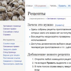 Рецепты сыроедных и ферментированных блюд